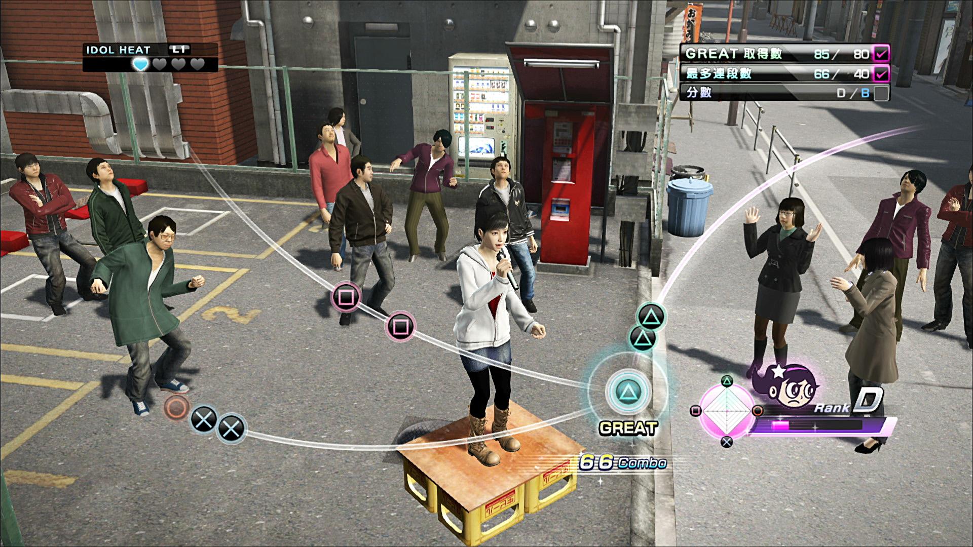 『人中之龍5 實現夢想者』注目的新要素 透過劇情和小遊戲描寫主角們生活的「額外篇章」 15_zh10