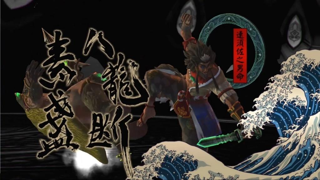 《眾神之鬪》『須佐能乎』參戰!數位卡夫特釋出新作情報…? 2104