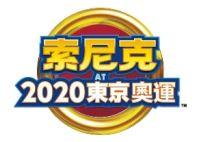Topics tagged under 遊戲情報 on 紀由屋分享坊 218