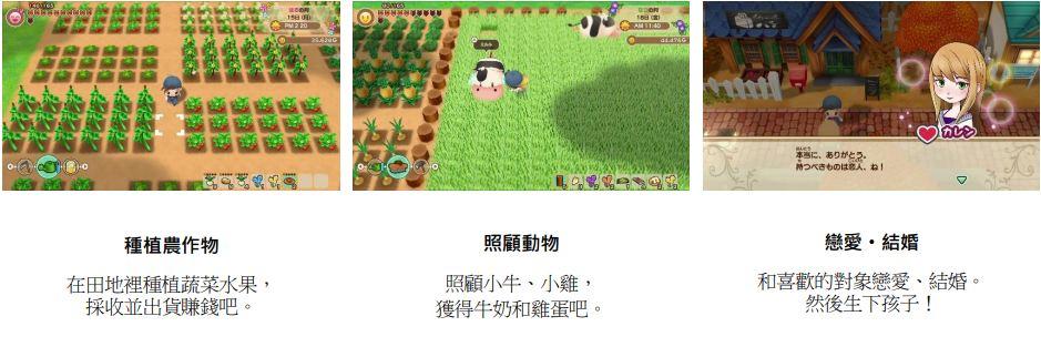 Topics tagged under 遊戲情報 on 紀由屋分享坊 241