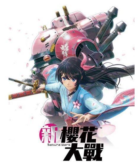 新櫻花大戰 2019年8月1日(四)以後開示資料  261