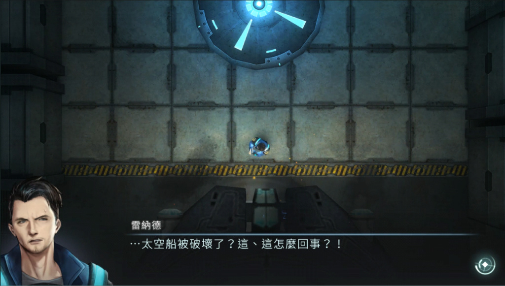 Topics tagged under 遊戲情報 on 紀由屋分享坊 313