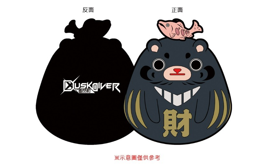 台灣自製動漫風格動作遊戲《Dusk Diver 酉閃町》,家用主機版預購特典、限定版以及發售日資訊正式公開 343
