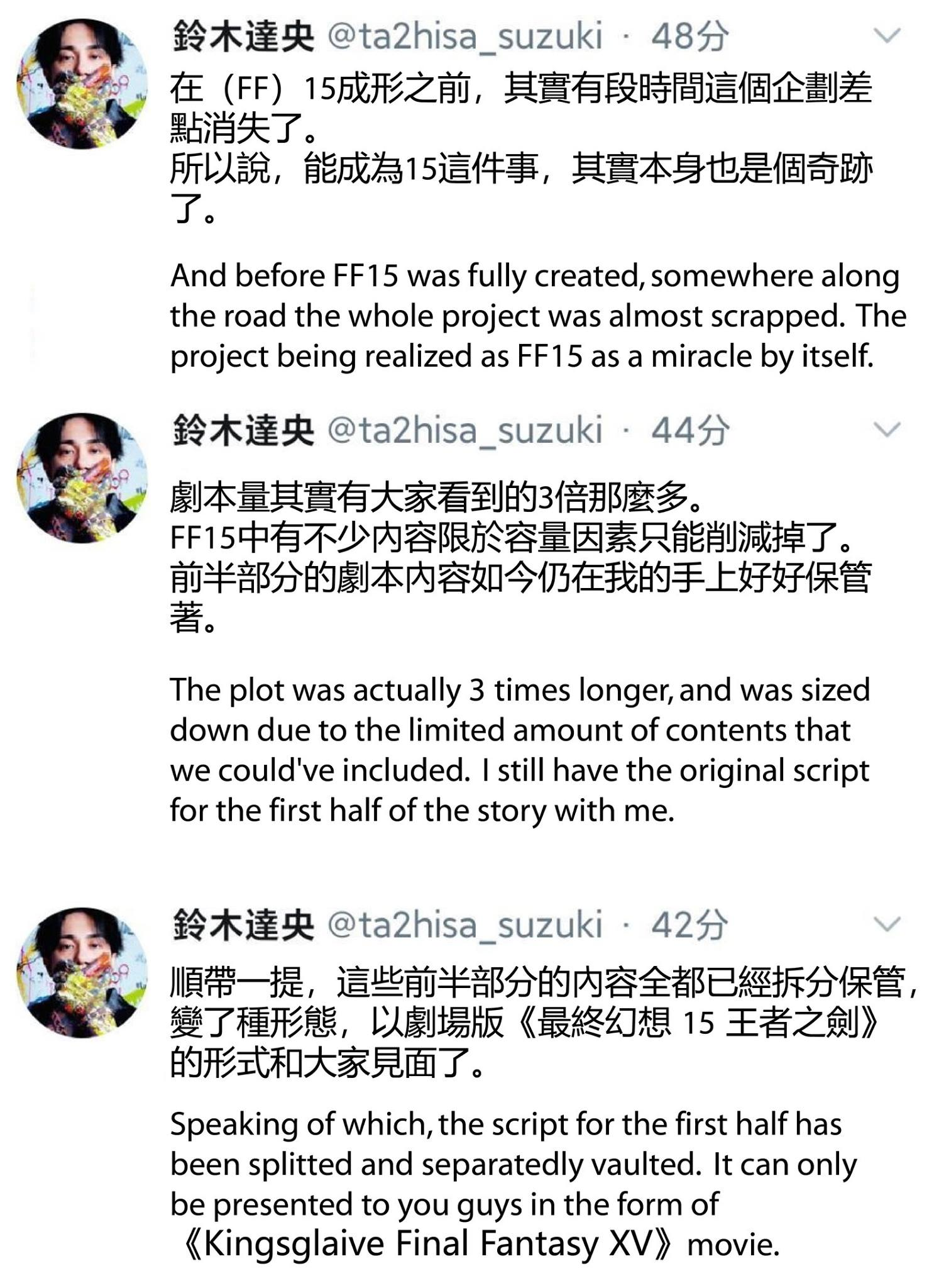 Topics tagged under 遊戲 on 紀由屋分享坊 482
