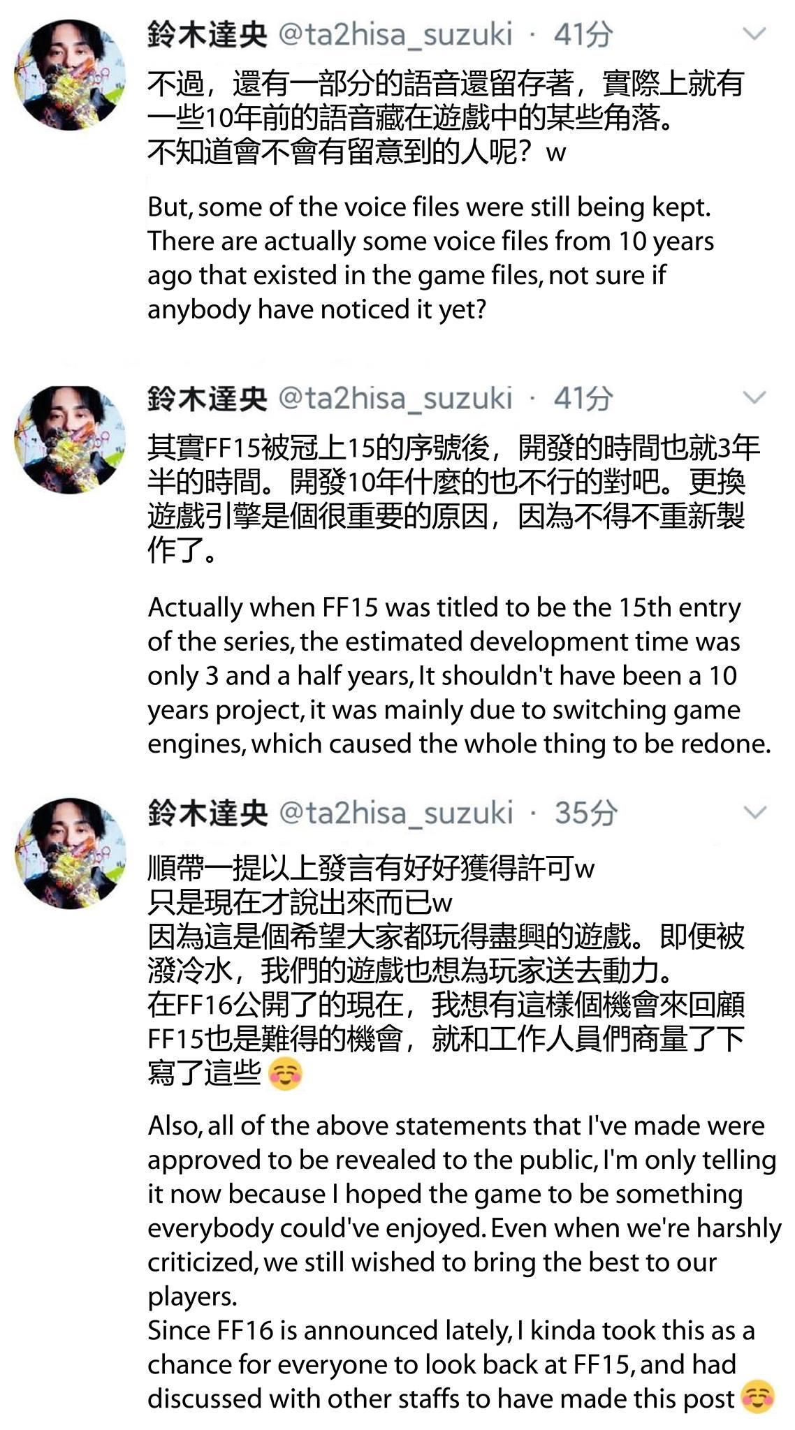 Topics tagged under 遊戲 on 紀由屋分享坊 572