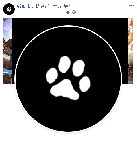 Topics tagged under pc on 紀由屋分享坊 611
