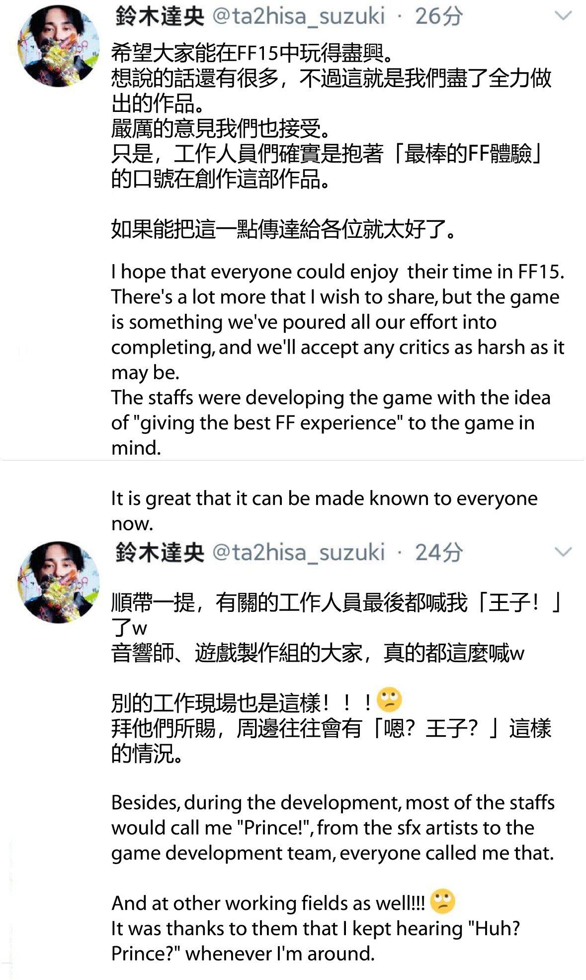 Topics tagged under 遊戲 on 紀由屋分享坊 667