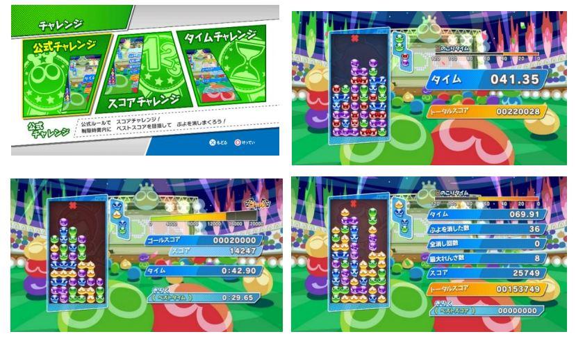 Topics tagged under 遊戲情報 on 紀由屋分享坊 718
