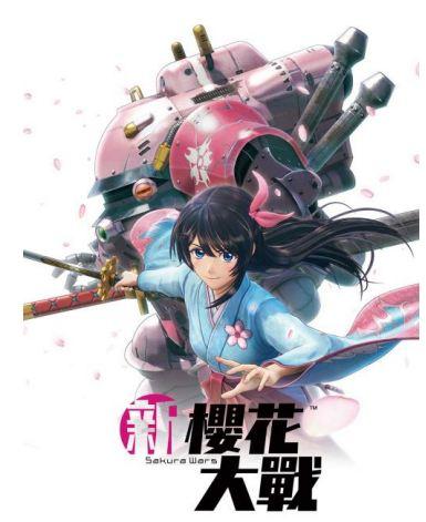 PS4®『新櫻花大戰』 本次公開主角們的競爭對手「上海華擊團」的角色資訊 727
