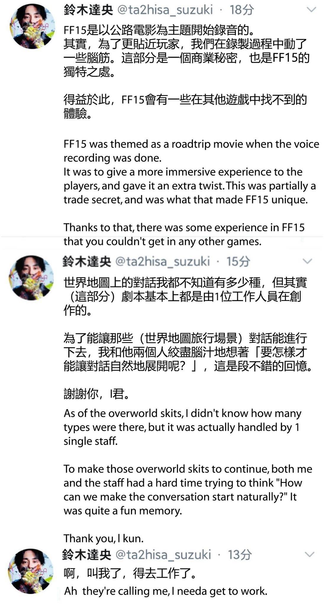 Topics tagged under 遊戲 on 紀由屋分享坊 753