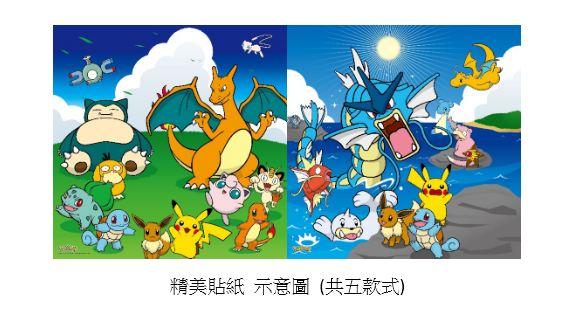 Topics tagged under pokémon on 紀由屋分享坊 916