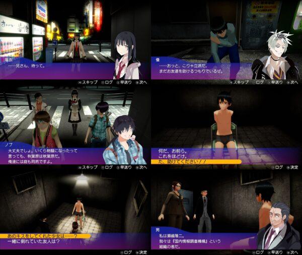 《秋叶原之旅:Hellbound & Debriefed》宣布将于5月20日在PS4和Switch平台推出 Akibas11