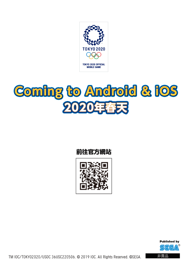 Topics tagged under 遊戲情報 on 紀由屋分享坊 Aueao_10