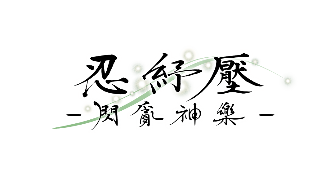 Topics tagged under switch on 紀由屋分享坊 Logo110