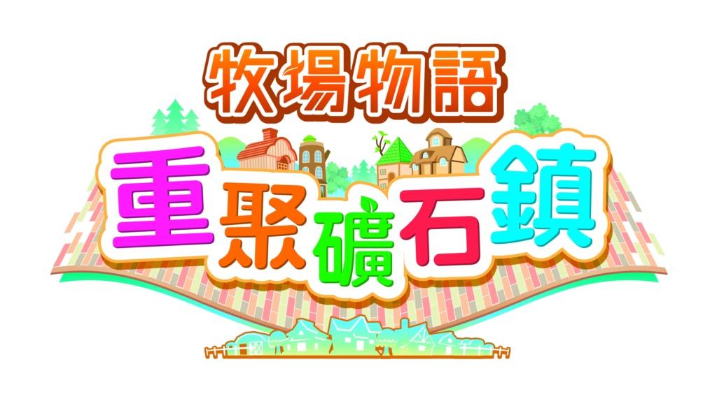 Topics tagged under 遊戲情報 on 紀由屋分享坊 Oeooo_10