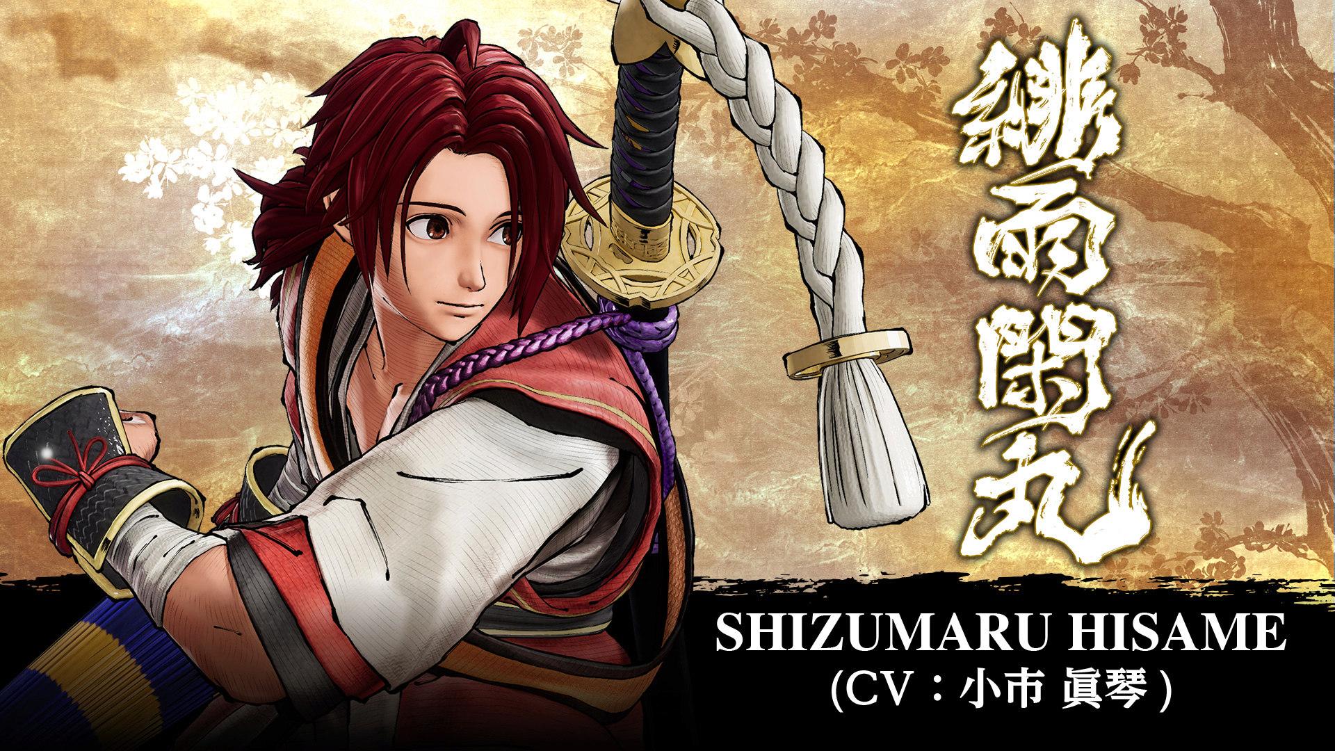 遊戲 - PlayStation®4/Xbox One平台劍戟對戰格鬥遊戲《SAMURAI SHODOWN》 免費DLC追加角色「緋雨 閑丸」9月17日開放下載! Shizum10