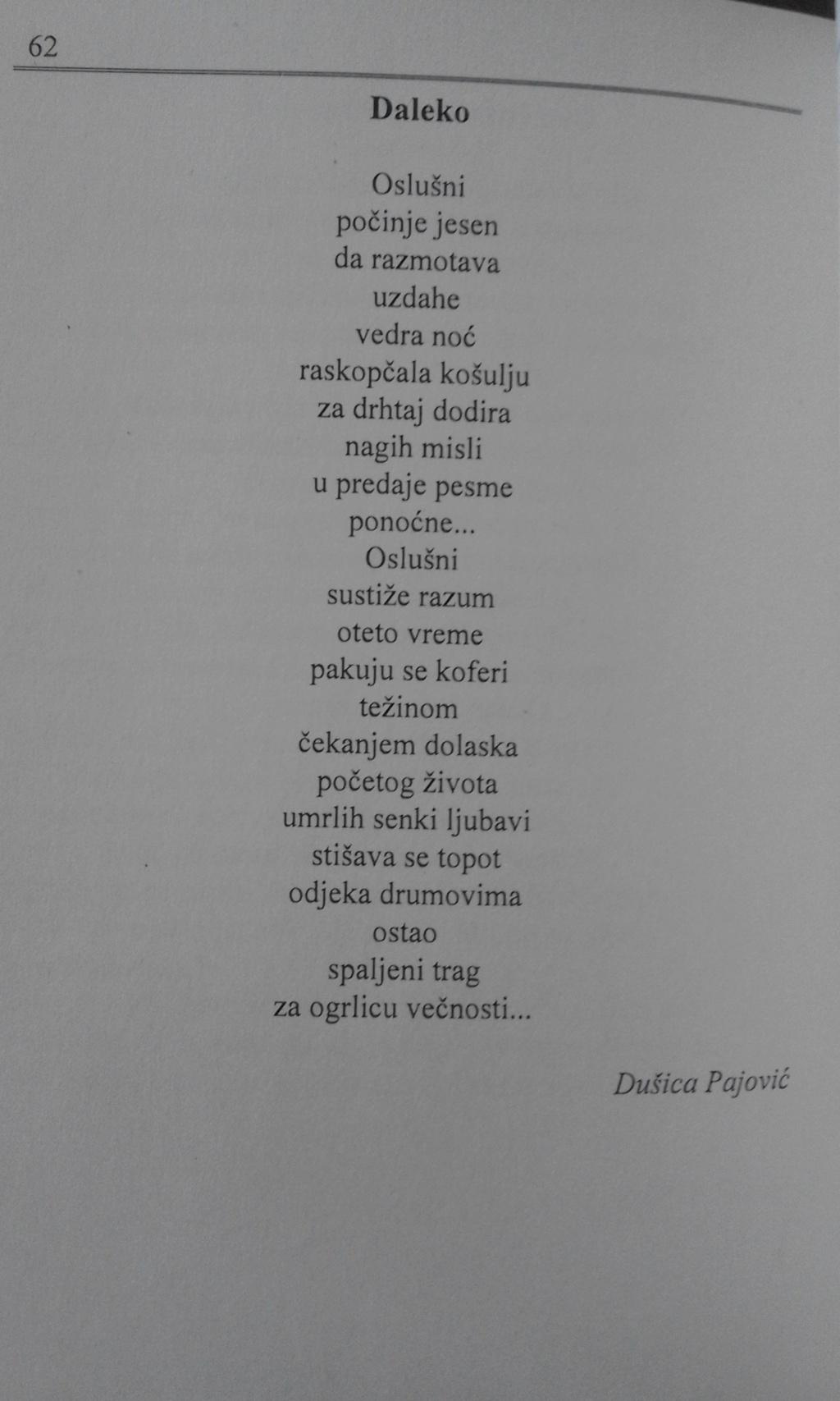 medeno - Page 13 20190110