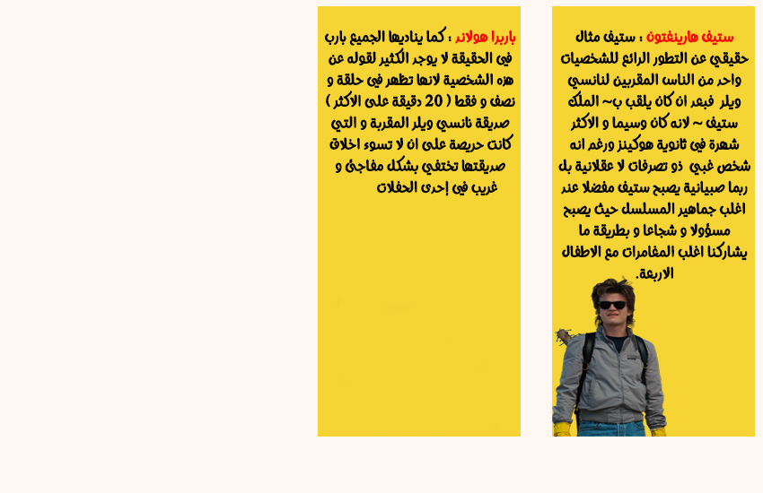 ♠ طلبات أطقم المواضيع ~ - صفحة 21 Aaaia214