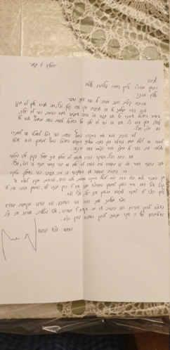 """הגאון ר' זלמן נחמיה גולדברג ז""""ל Nzson_12"""
