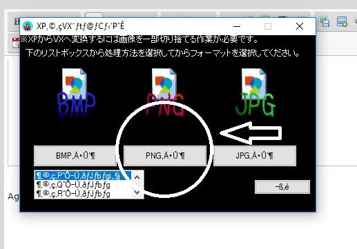 Como converter sprites de RMXP para VX 410