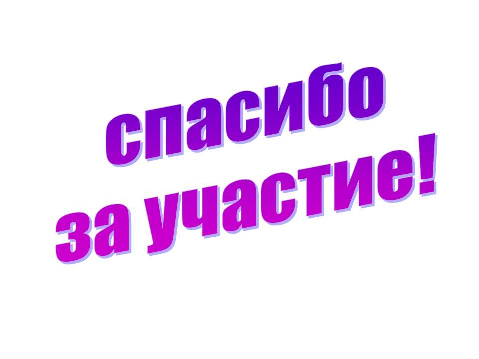 """"""" ПРЯТКИ """" 09ff7310"""