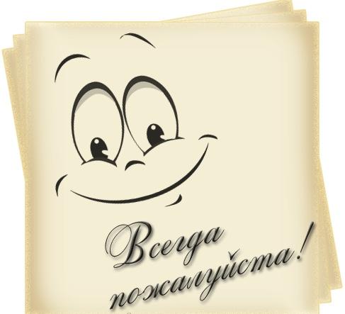 """ ПРЯТКИ "" - Страница 2 6fee5c10"