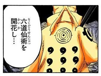 Nível atual do Naruto? Images17