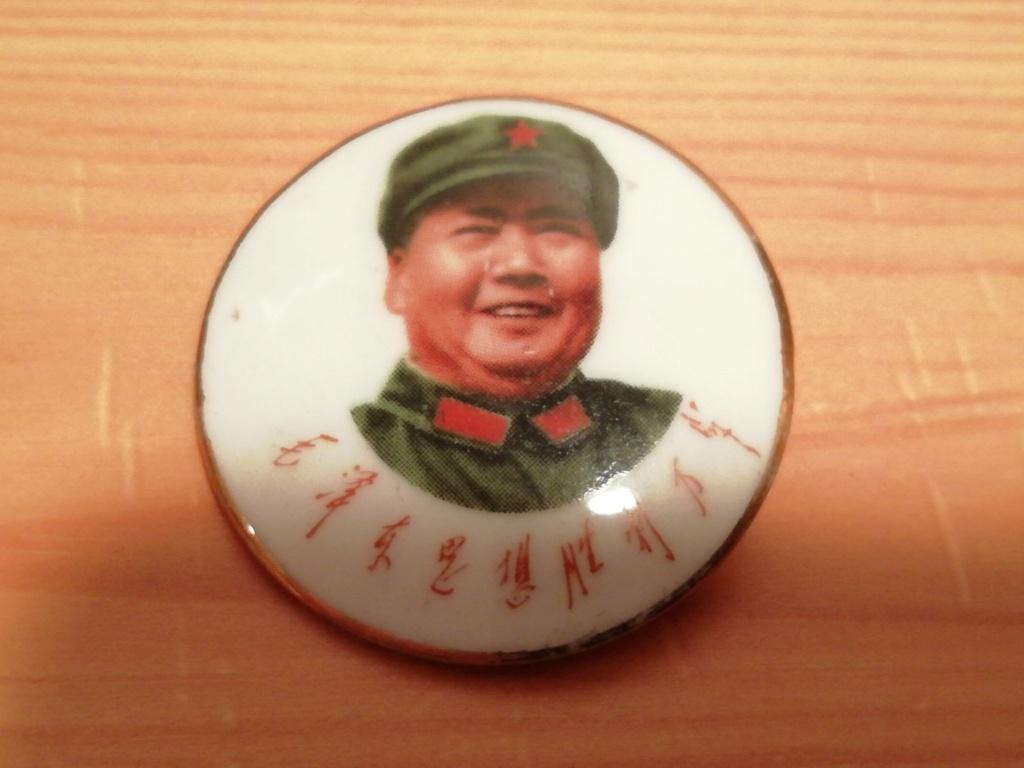 "Insigne viet Nam????  ""10 000 ans de relations amicales vietnamo-sino-soviétique Img_1031"