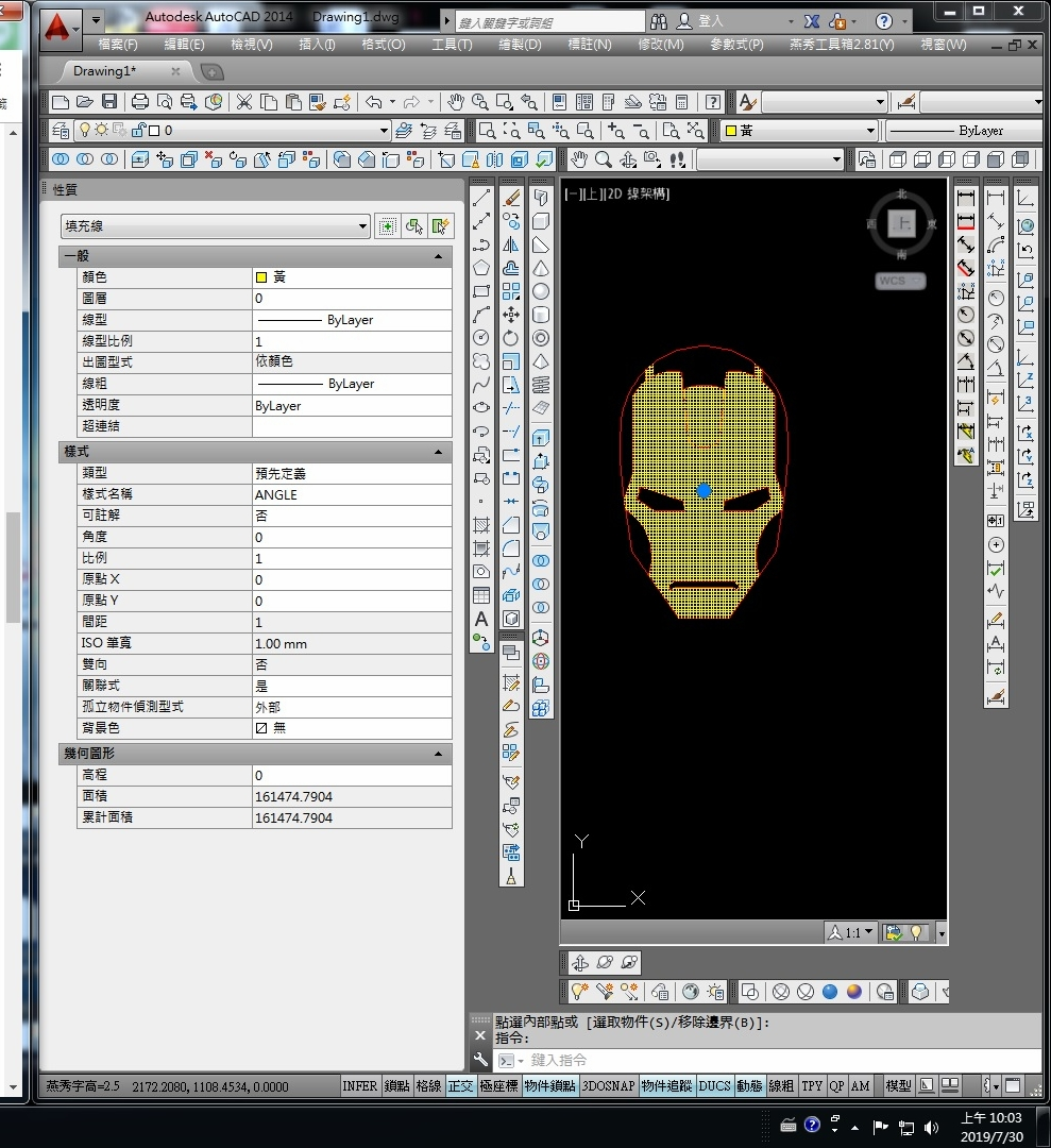 [練習]AutoCAD 2D實務幾何繪製-鋼鐵人 Ou10