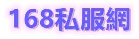 天蠍座 Logo10