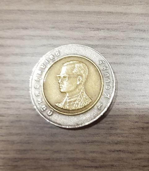 Monedas asiáticas.  20200226