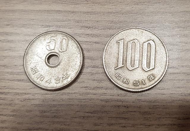 Monedas asiáticas.  20200228