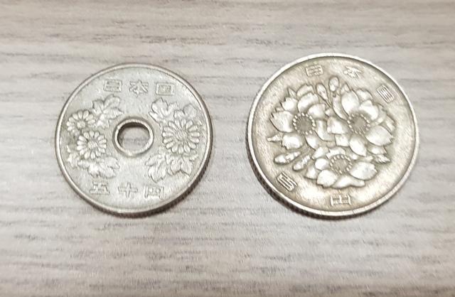 Monedas asiáticas.  20200230