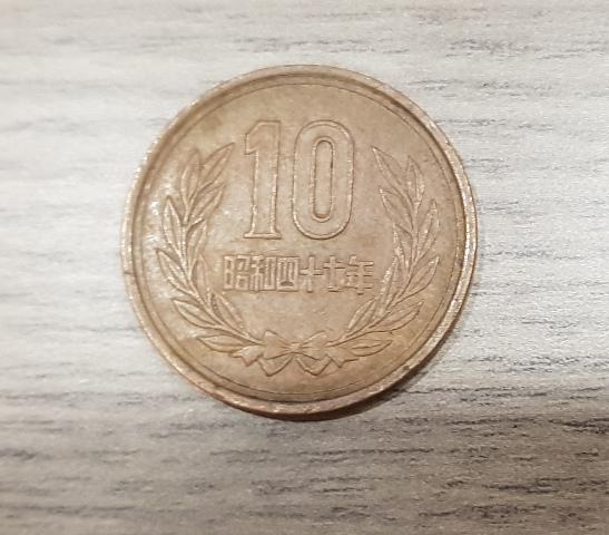 Monedas asiáticas.  20200232