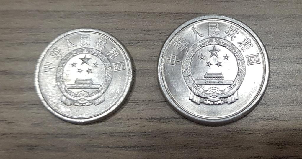 Monedas asiáticas.  20200234