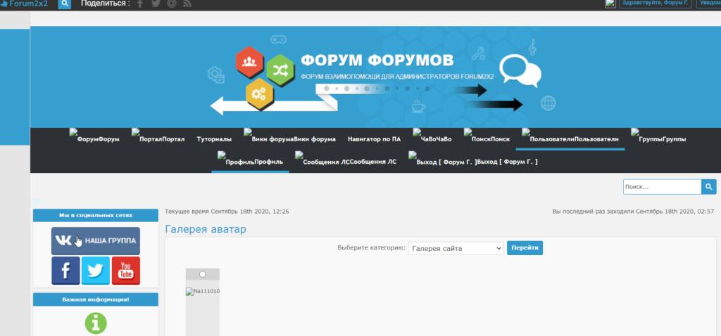 Не отображаются картинки с хостинга 2img (иконки, аватары и пр.) - Страница 3 Iaa_a10