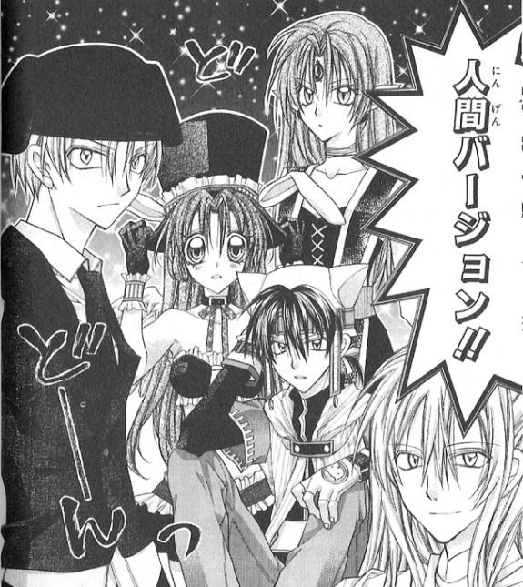 MisuFo ~ Special Sans_t12