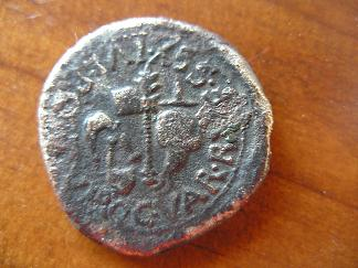 Semis hispanorromano de Osca, reinado de Augusto Osca-r10