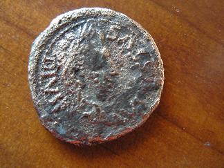 Semis hispanorromano de Osca, reinado de Augusto Osca10