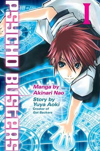 Psycho Busters [NAO Akinari et AOKI Yuya] Psycho10