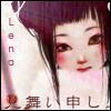 Mitsuki's art Lena_c10