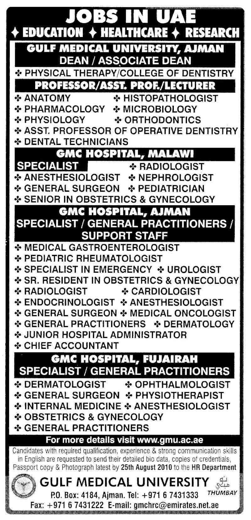 Gulf Medical University, Ajman Scan0020
