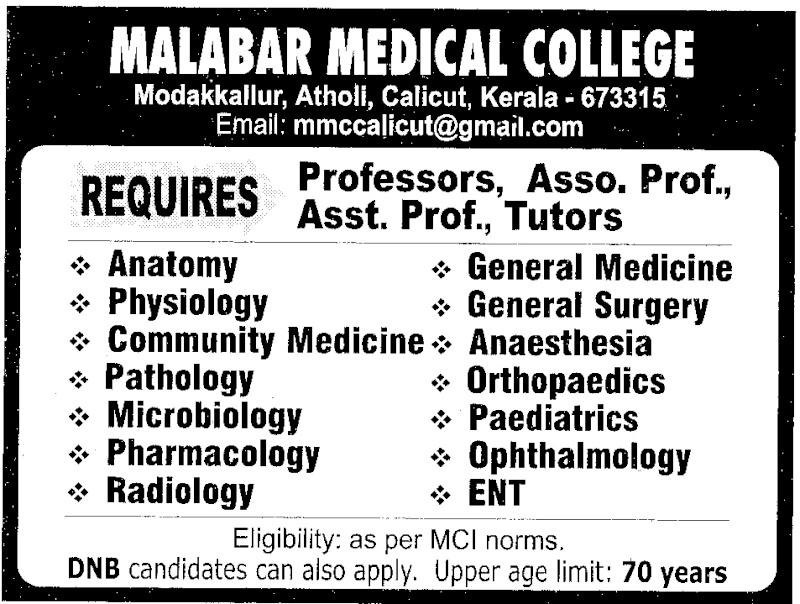 Malabar Medical College Scan0022