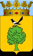 [Seigneurie Vénale] Saint Esteben/Donostiri St_est13