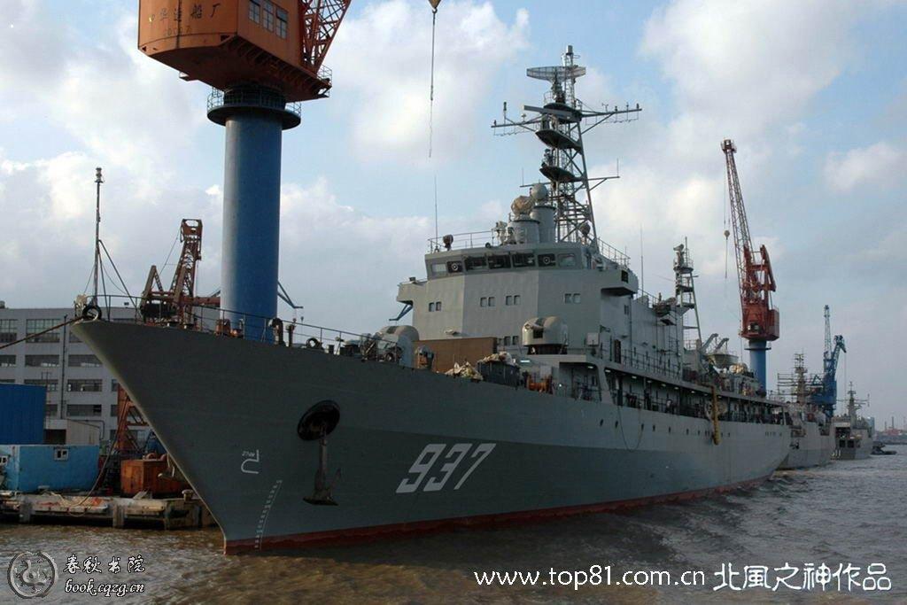 سفينة القيادة الجزائرية  الصومام 112