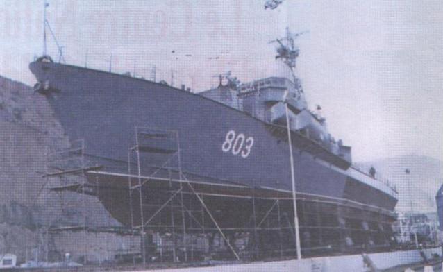 القوات البحرية الجزائرية 1312