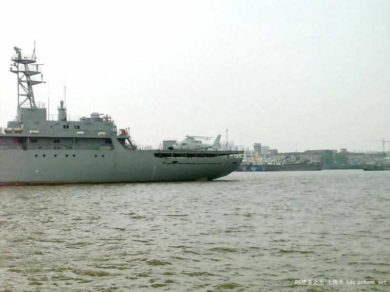 سفينة القيادة الجزائرية  الصومام 20070610