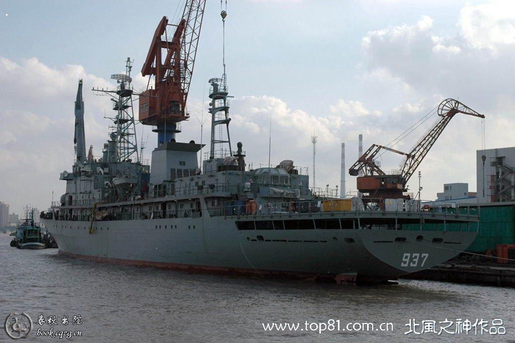 سفينة القيادة الجزائرية  الصومام 214