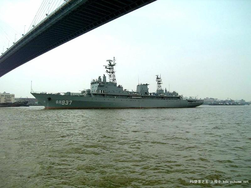 سفينة القيادة الجزائرية  الصومام 215