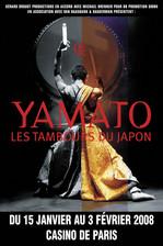 MYTHOLOGIE-FANTASTIQUE - Portail Yamato10